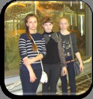 Шульженко Дарья, Павлова Алина, Вдовина Анна (слева направо).jpg